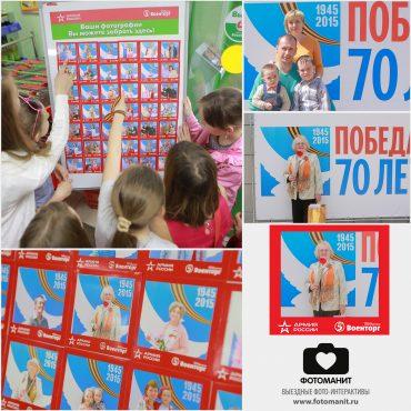 150509_COLL_(FotoManit.ru)